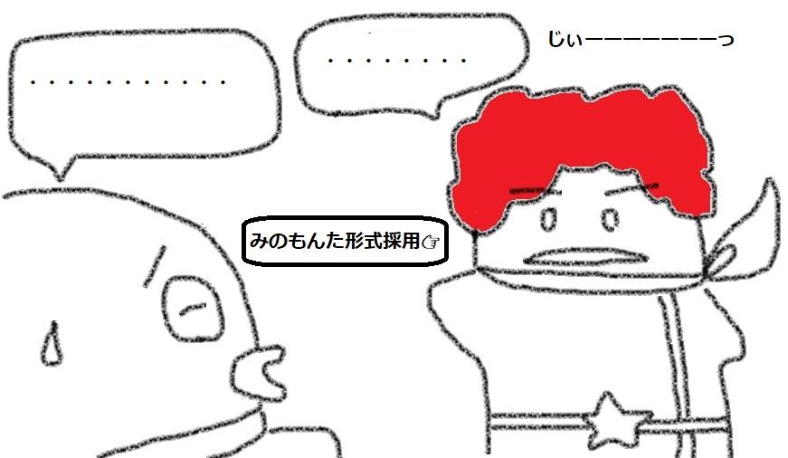 f:id:kanahiro9-22_22-8-8:20180715051603j:plain