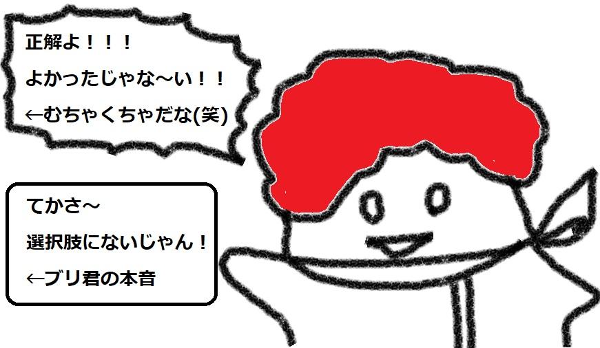 f:id:kanahiro9-22_22-8-8:20180715051627j:plain