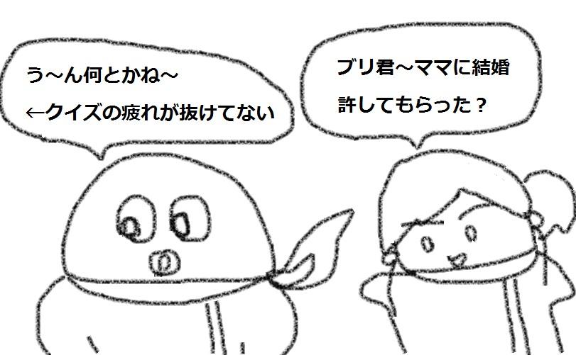 f:id:kanahiro9-22_22-8-8:20180716142857j:plain