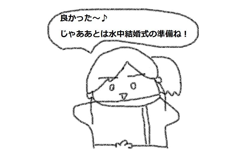 f:id:kanahiro9-22_22-8-8:20180716142934j:plain