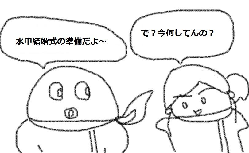 f:id:kanahiro9-22_22-8-8:20180716142954j:plain