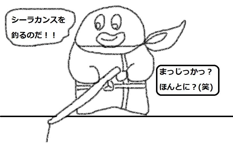 f:id:kanahiro9-22_22-8-8:20180716143015j:plain