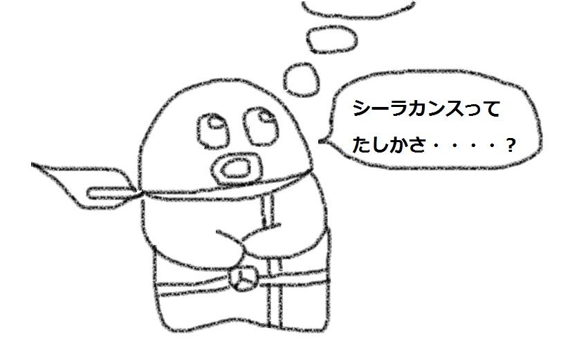 f:id:kanahiro9-22_22-8-8:20180717134757j:plain