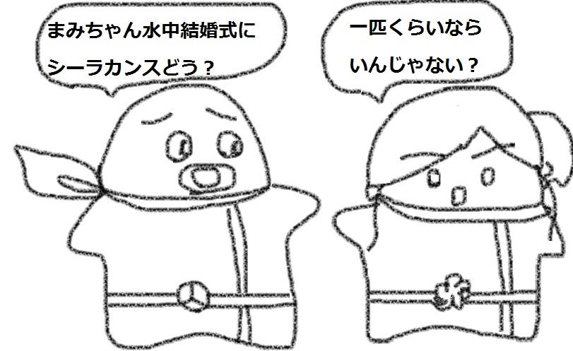 f:id:kanahiro9-22_22-8-8:20180717134900j:plain