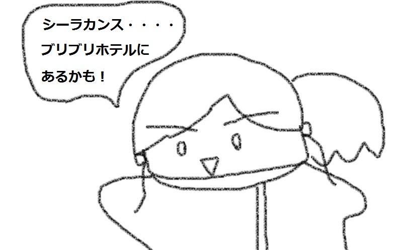f:id:kanahiro9-22_22-8-8:20180717134923j:plain