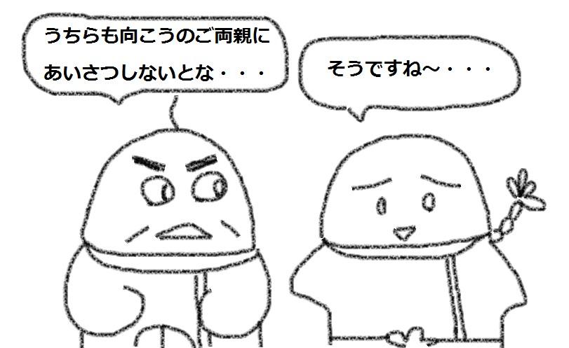 f:id:kanahiro9-22_22-8-8:20180718075353j:plain