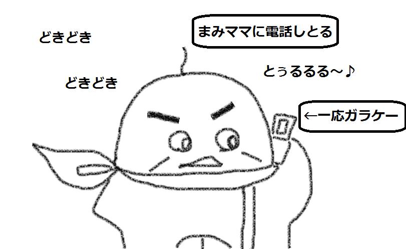 f:id:kanahiro9-22_22-8-8:20180718075418p:plain