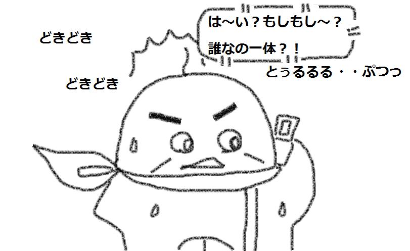 f:id:kanahiro9-22_22-8-8:20180718075440p:plain