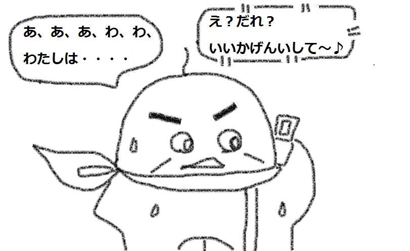 f:id:kanahiro9-22_22-8-8:20180718075458p:plain