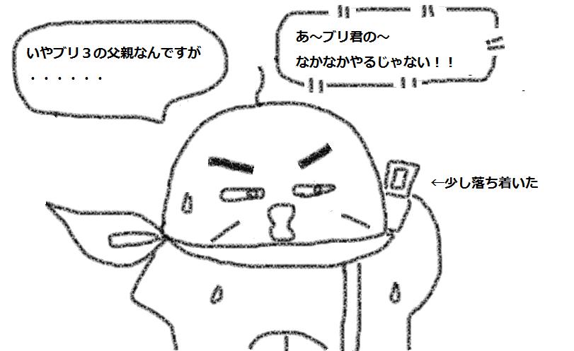 f:id:kanahiro9-22_22-8-8:20180718182923p:plain