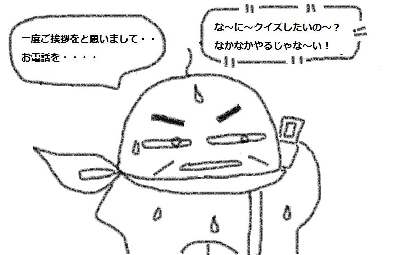 f:id:kanahiro9-22_22-8-8:20180718182950p:plain
