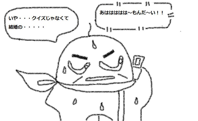 f:id:kanahiro9-22_22-8-8:20180718183012p:plain