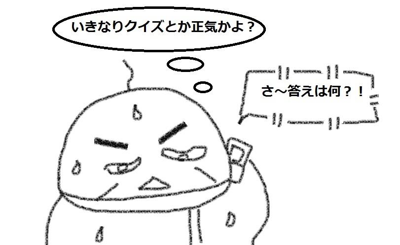 f:id:kanahiro9-22_22-8-8:20180720132435j:plain