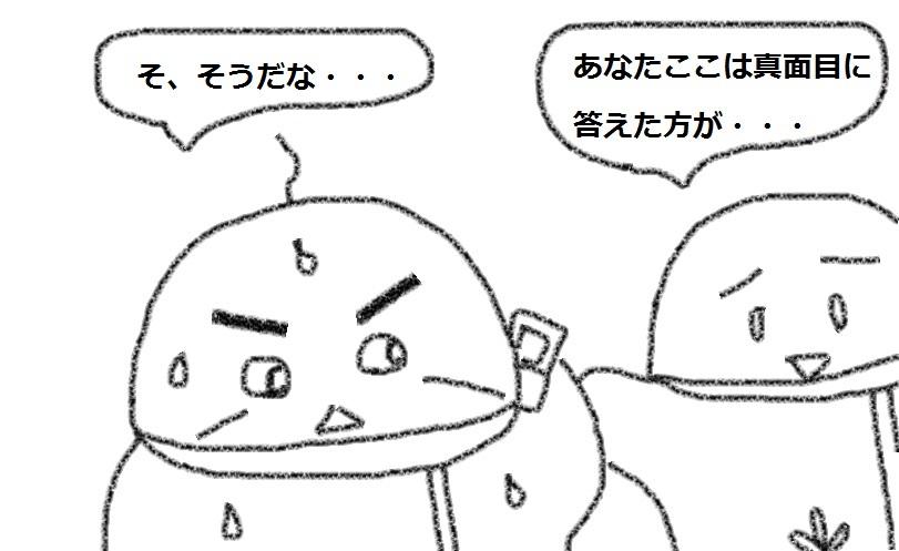 f:id:kanahiro9-22_22-8-8:20180720132517j:plain