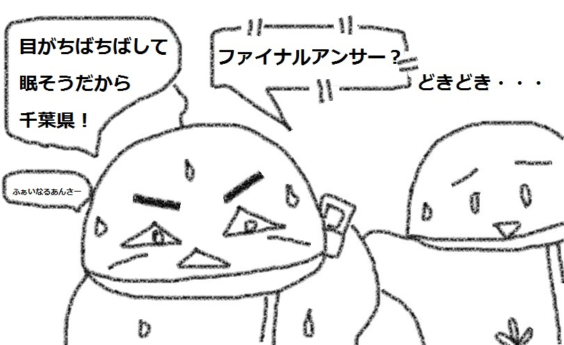 f:id:kanahiro9-22_22-8-8:20180720132601j:plain