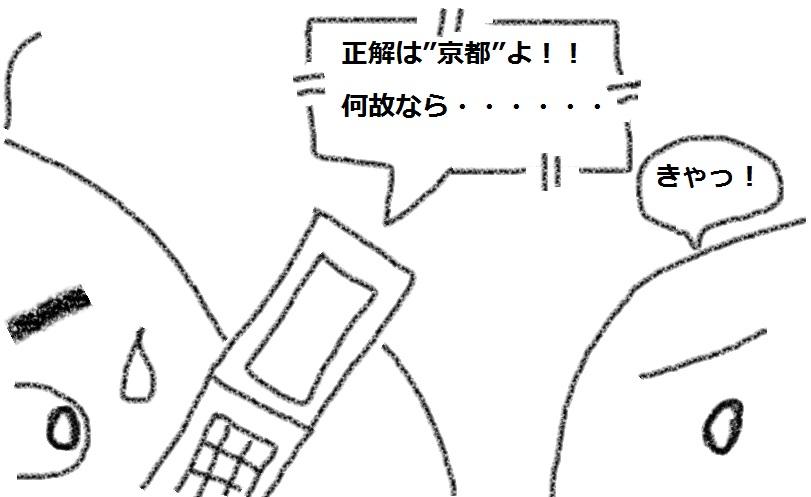 f:id:kanahiro9-22_22-8-8:20180721074713j:plain