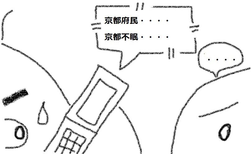 f:id:kanahiro9-22_22-8-8:20180721074739j:plain