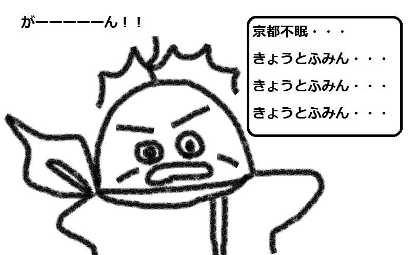 f:id:kanahiro9-22_22-8-8:20180721074815j:plain