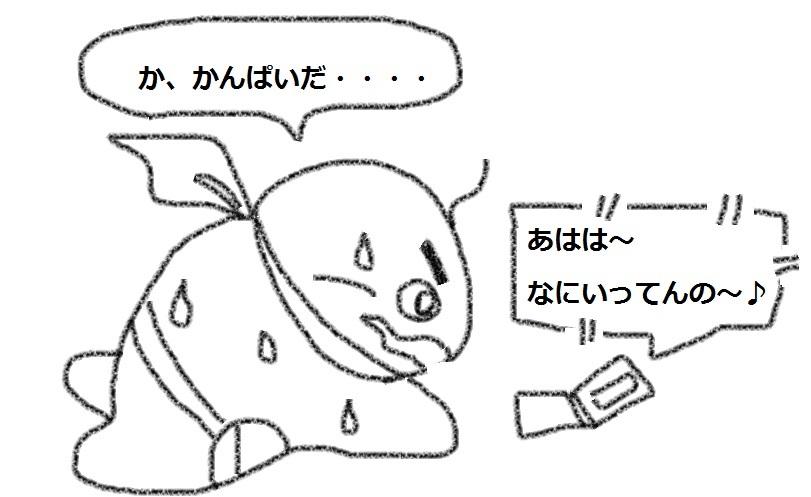 f:id:kanahiro9-22_22-8-8:20180721074834j:plain