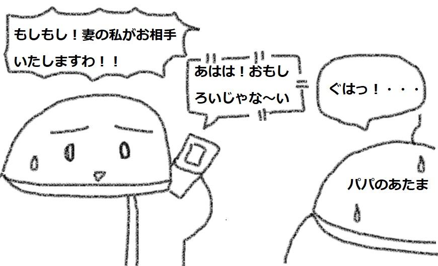 f:id:kanahiro9-22_22-8-8:20180722064329j:plain