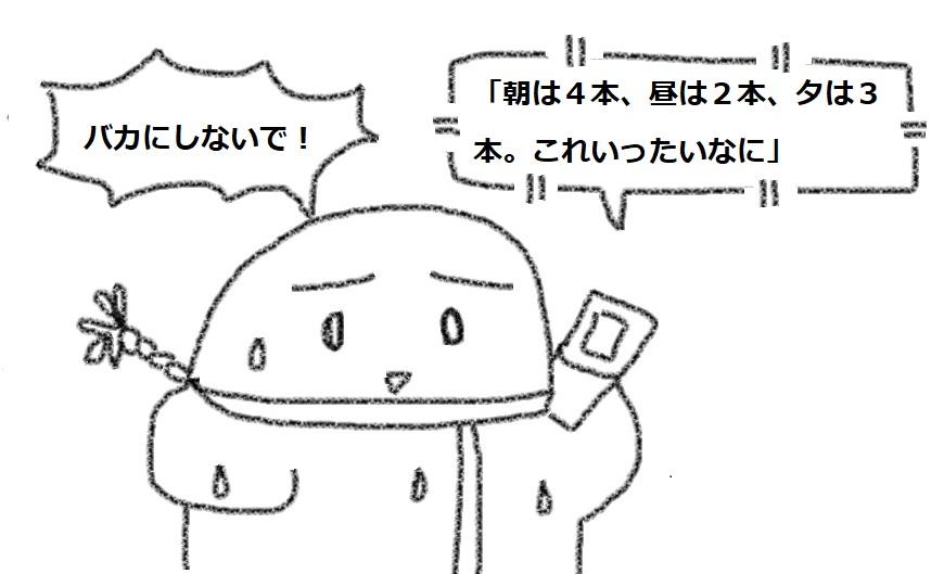 f:id:kanahiro9-22_22-8-8:20180722064408j:plain