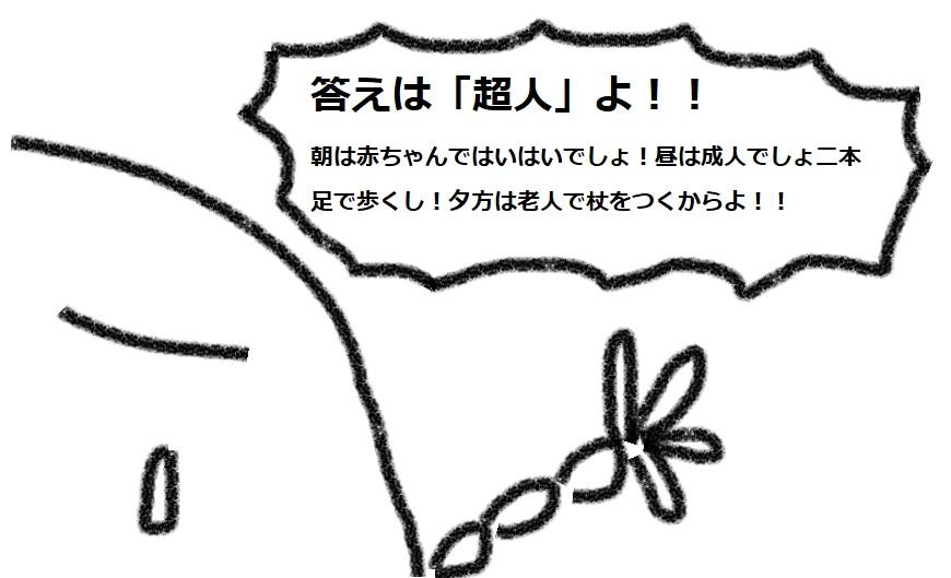 f:id:kanahiro9-22_22-8-8:20180722064433j:plain