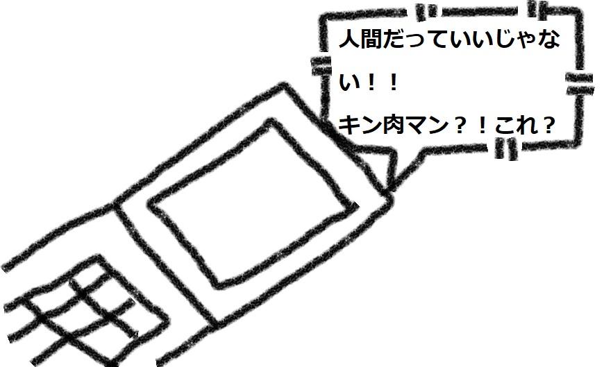 f:id:kanahiro9-22_22-8-8:20180722064558j:plain