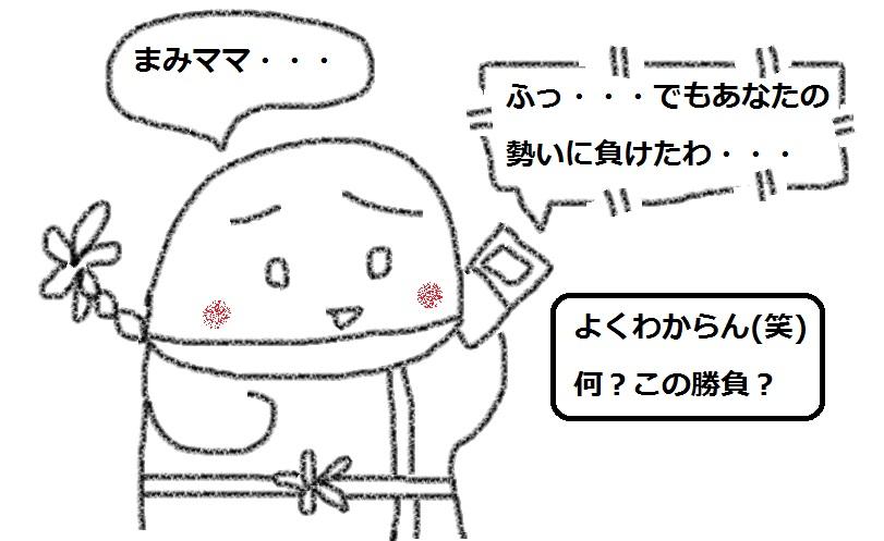 f:id:kanahiro9-22_22-8-8:20180723075149j:plain