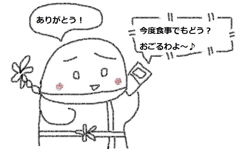 f:id:kanahiro9-22_22-8-8:20180723075225j:plain