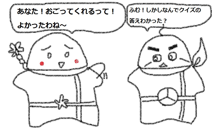 f:id:kanahiro9-22_22-8-8:20180723075250j:plain