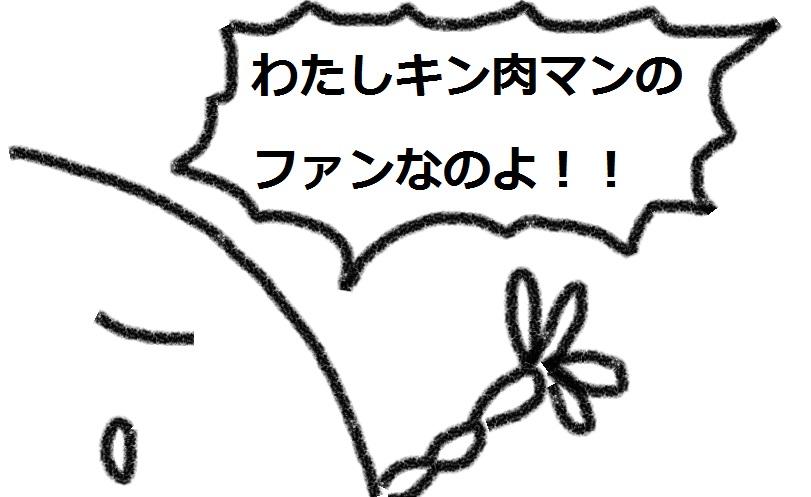 f:id:kanahiro9-22_22-8-8:20180723075316j:plain