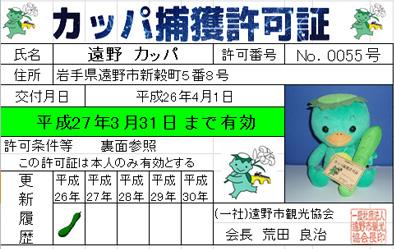 f:id:kanahiro9-22_22-8-8:20180723100054j:plain