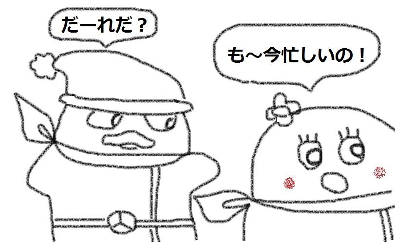 f:id:kanahiro9-22_22-8-8:20180725075547j:plain
