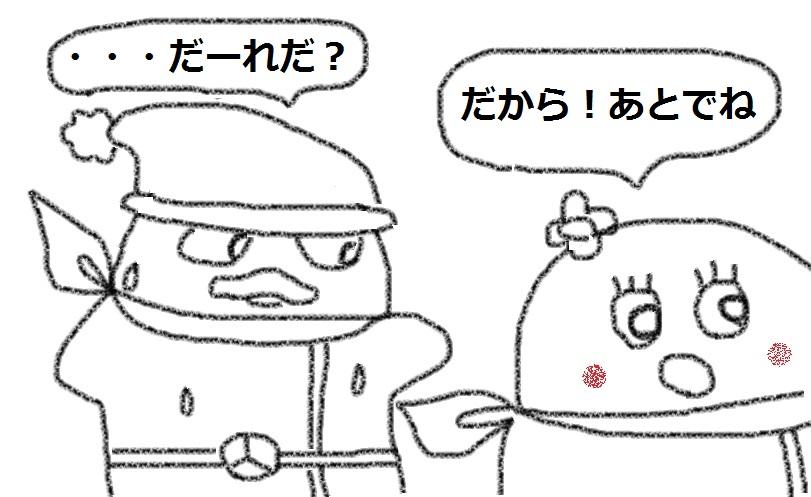 f:id:kanahiro9-22_22-8-8:20180725075623j:plain