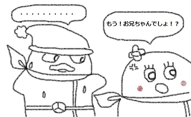 f:id:kanahiro9-22_22-8-8:20180725075643j:plain
