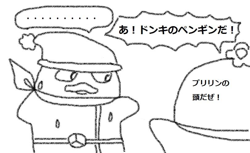 f:id:kanahiro9-22_22-8-8:20180725075704j:plain