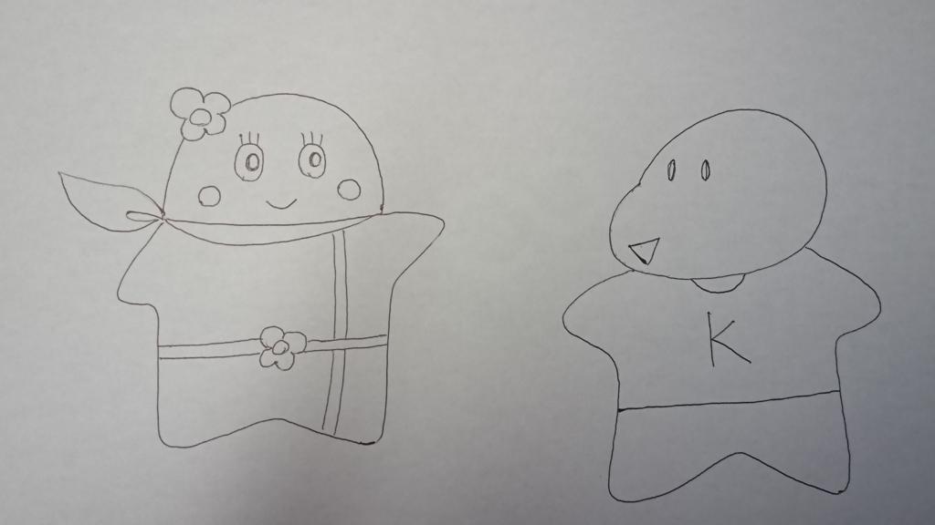 f:id:kanahiro9-22_22-8-8:20180726063816j:plain