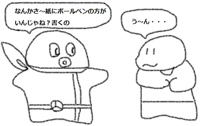 f:id:kanahiro9-22_22-8-8:20180727074910j:plain