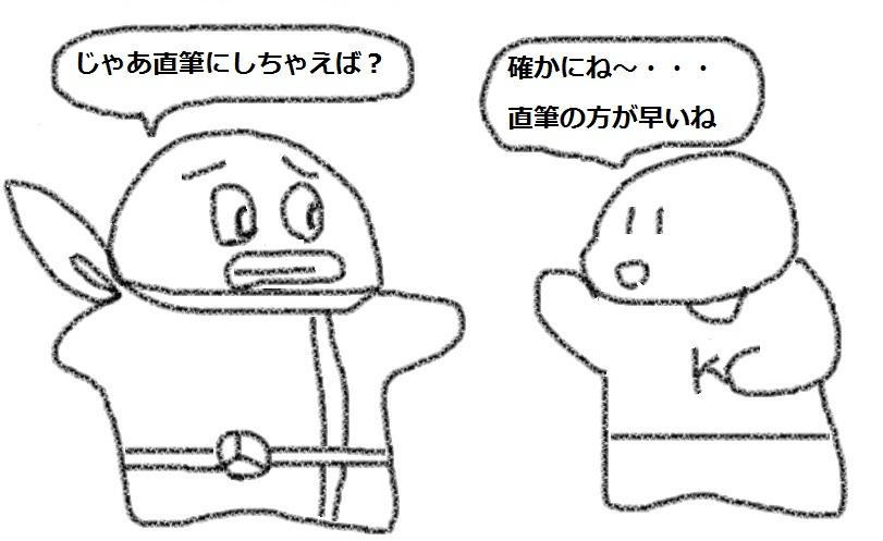 f:id:kanahiro9-22_22-8-8:20180727074933j:plain