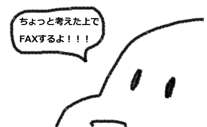 f:id:kanahiro9-22_22-8-8:20180727074957j:plain