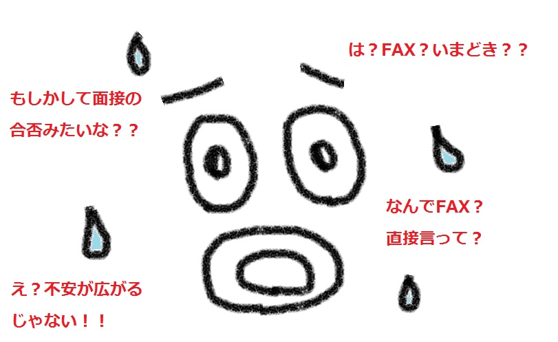 f:id:kanahiro9-22_22-8-8:20180727075022j:plain