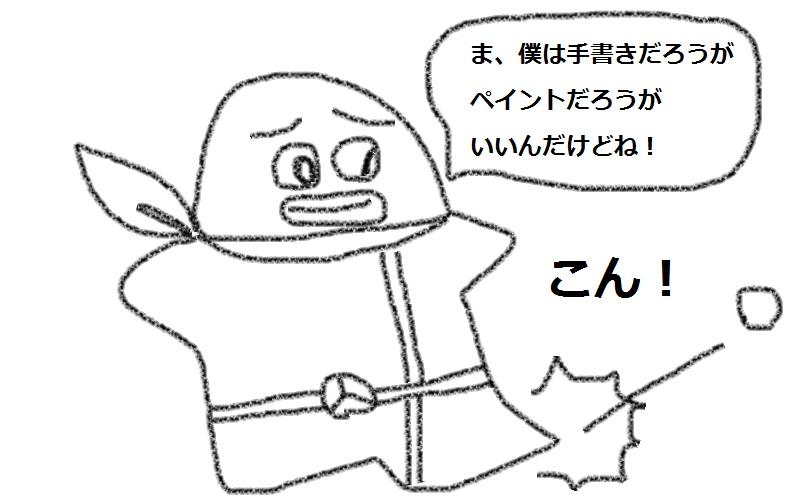 f:id:kanahiro9-22_22-8-8:20180728132910j:plain