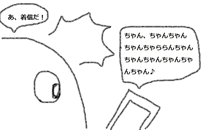 f:id:kanahiro9-22_22-8-8:20180728132938j:plain