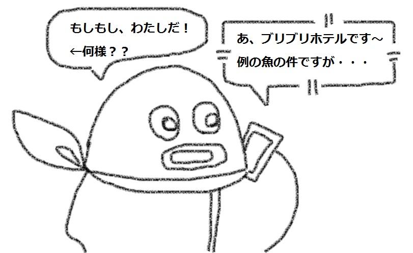 f:id:kanahiro9-22_22-8-8:20180728133002j:plain
