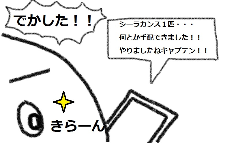f:id:kanahiro9-22_22-8-8:20180728133039j:plain