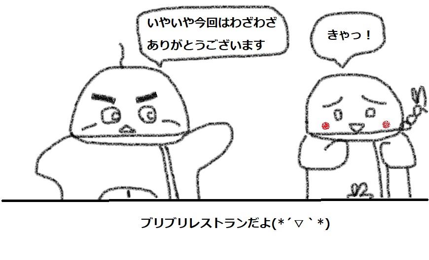 f:id:kanahiro9-22_22-8-8:20180729045333j:plain