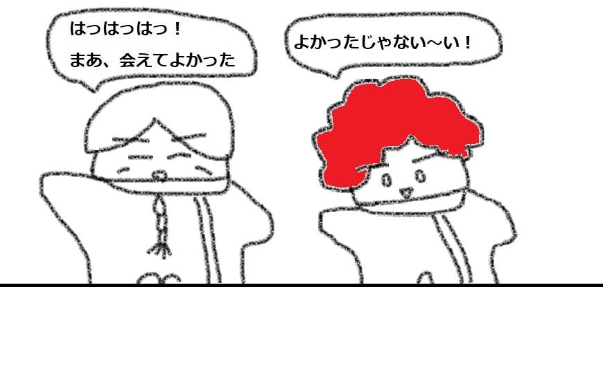 f:id:kanahiro9-22_22-8-8:20180729045357j:plain