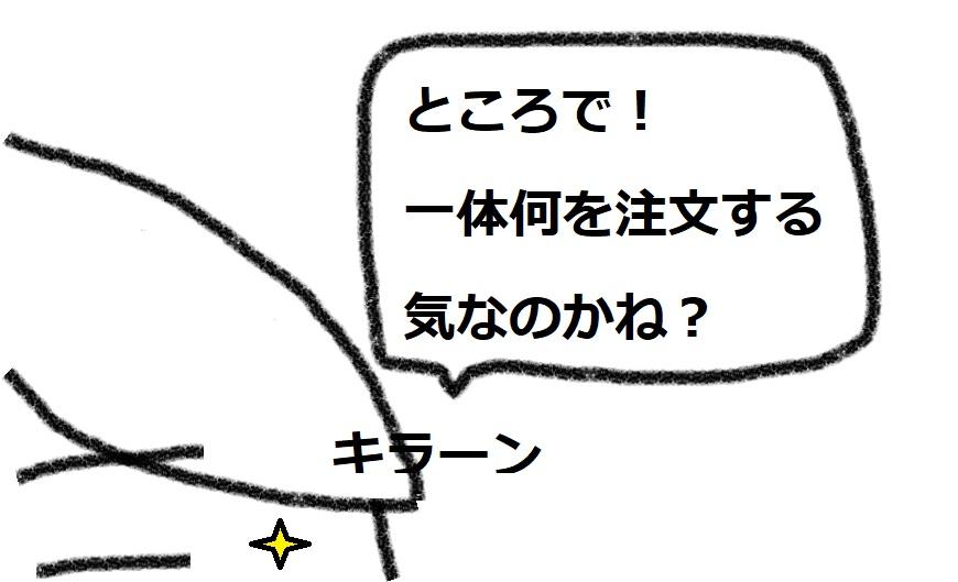 f:id:kanahiro9-22_22-8-8:20180729045415j:plain