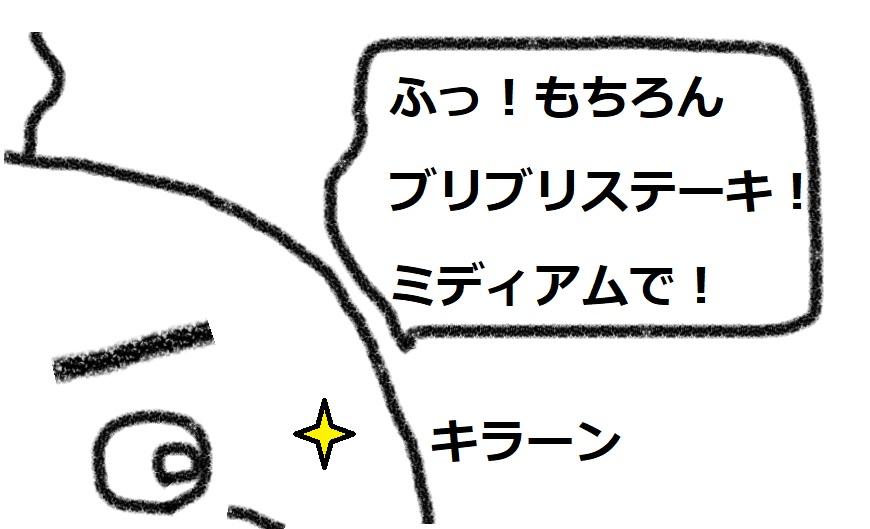 f:id:kanahiro9-22_22-8-8:20180729045433j:plain