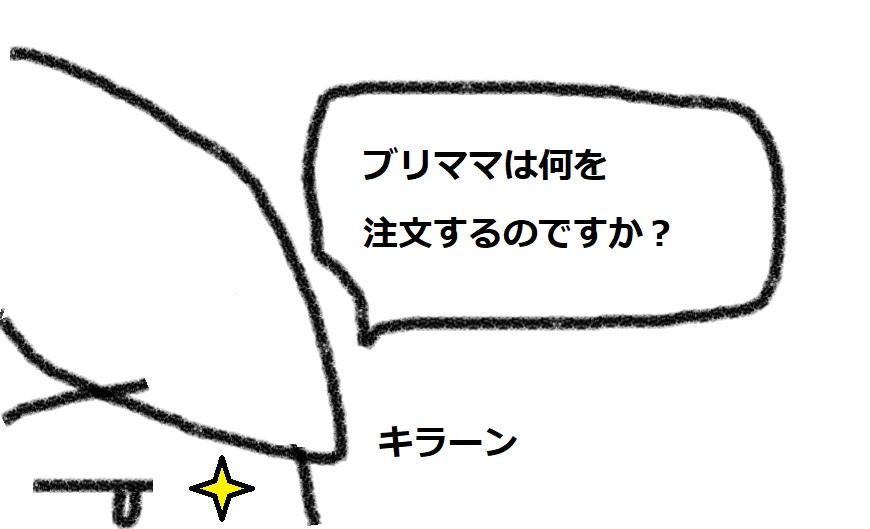 f:id:kanahiro9-22_22-8-8:20180729230307j:plain
